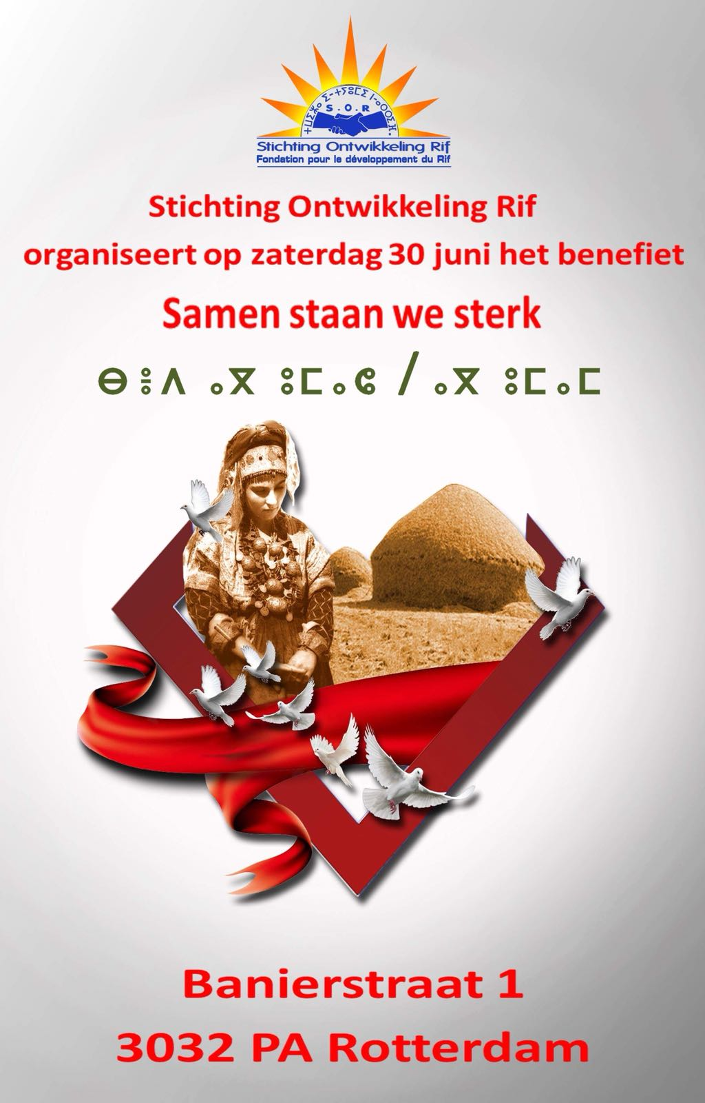"""Program charity """"Together we stand strong"""""""